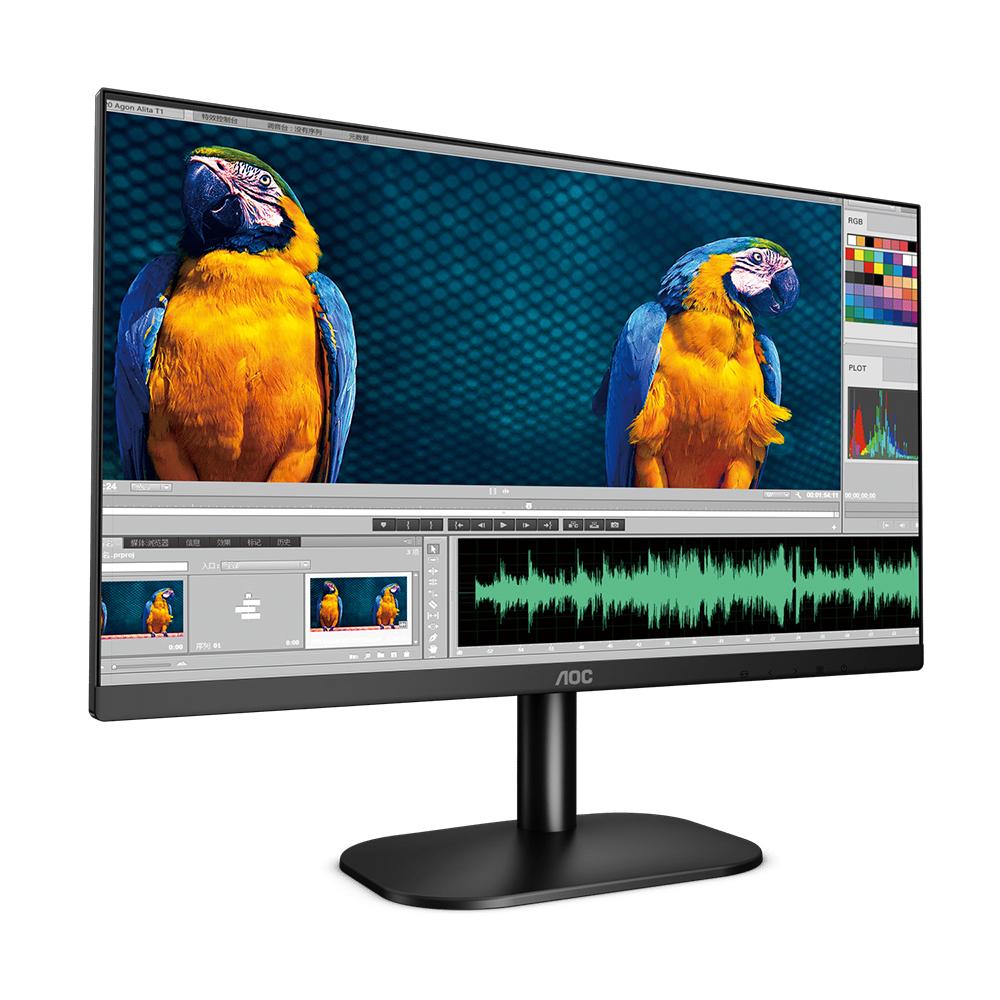 "AOC 24B2XHM 23.8"" Business Home monitor 75 Hz HDMI VGA"